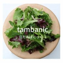 丹波産セレクトショップ Tambanic.  タンバニック