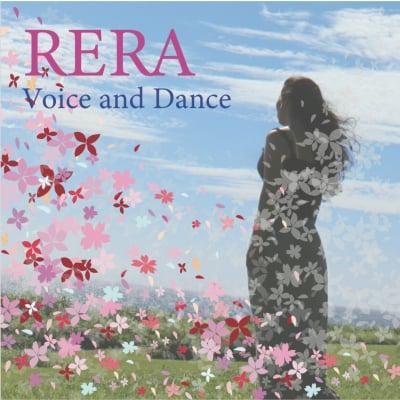 沖縄シンガー&ダンサー*RERA Web Shop/レラウェブショップ