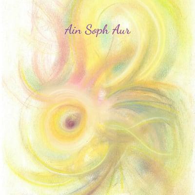 Ain Soph Aur/アインソフアウル/札幌