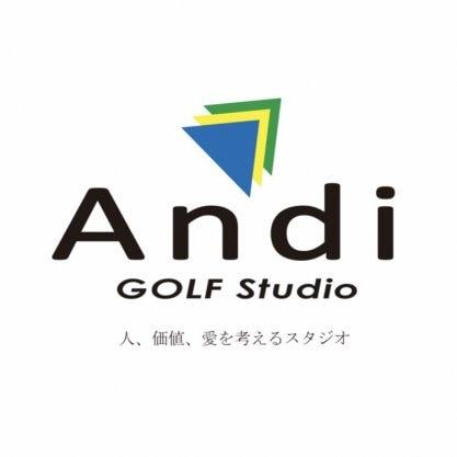 ゴルフレッスン/新潟県新潟市/室内ゴルフレッスン場/Andi GOLF/アンディゴルフ