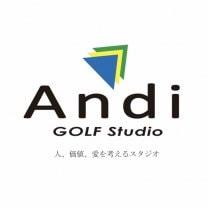 Andi GOLF SCHOOL/アンデイゴルフスクール(2020年4月上旬オープン予定)