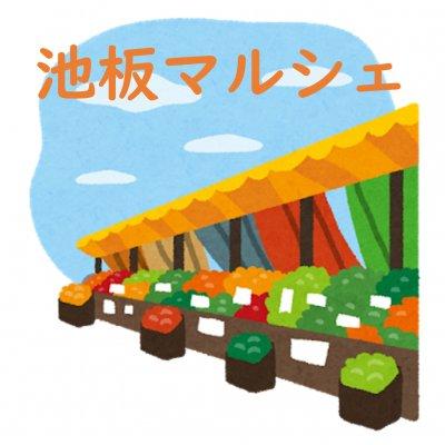 【池袋駅徒歩1分】寿司や本格和食をこだわりの日本酒と合わせて楽しめる大人の隠れ家 / 池袋一龍庵