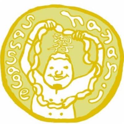 『世界のソーセージ hayari』山梨工房併設カフェ ハヤリテラス