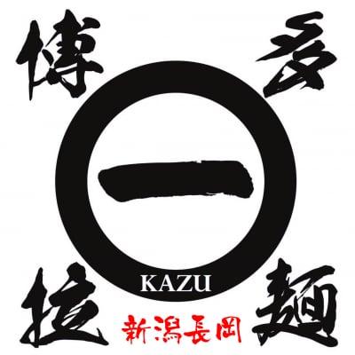 新潟県長岡市の博多拉麺KAZU(ハカタラーメンカズ)