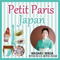 プティパリ ジャパン