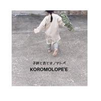 KOROMOLOPE'E