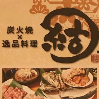 炭火焼×逸品料理 結-yui 那覇市天久新都心   グルメ通の隠れ家