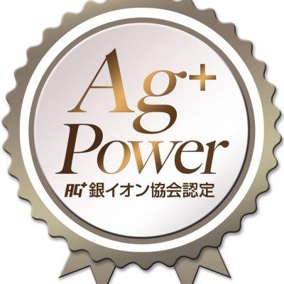 銀精シリーズ【消臭剤/除菌剤】の販売・卸 株式会社美津和