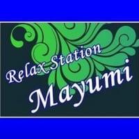 リラックスステーションMayumi