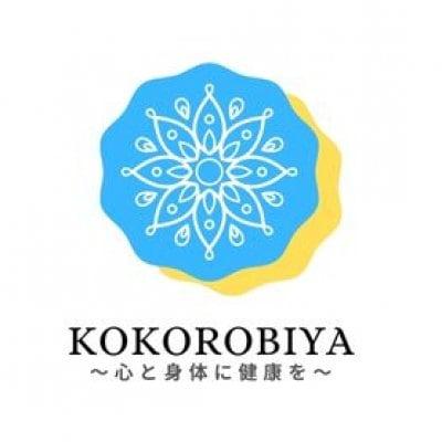 """おきなわから""""ココロ""""と""""美""""をあなたに☆こころびや☆"""