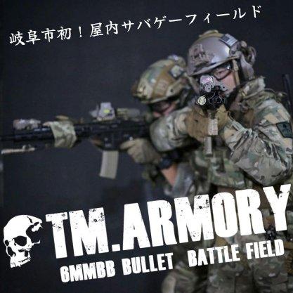 岐阜美容|岐阜婦人服メーカー|日本製|エンサイ|マスカラ│アヴァンシー|Avancer