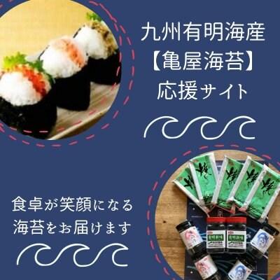 「元氣に働く」を応援します。株式会社カッコいい日本 オフィシャル通販サイト