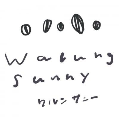グラノーラとインドネシアのお店  Warung Sunny(ワルンサニー)