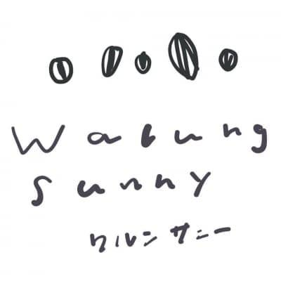Warung Sunny(ワルンサニー)
