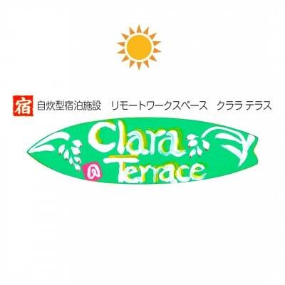 石垣島の宿/コワーキングスペース/リモートワーク/ClaraTerrace/クララテラス