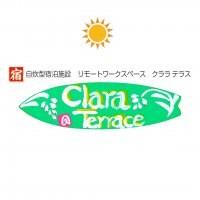 石垣島 宿 Clara Terrace