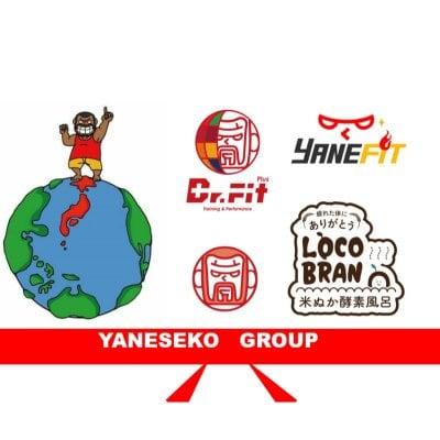 YANESEKOグループ