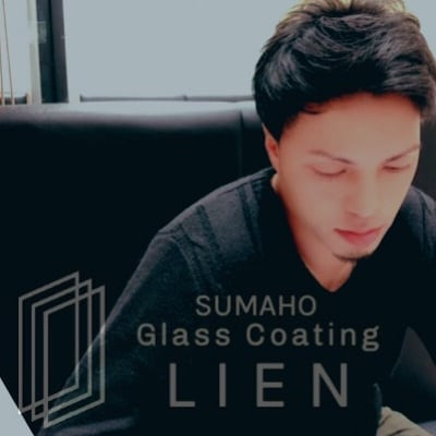 -SUMAHO Glass Coating-LIEN