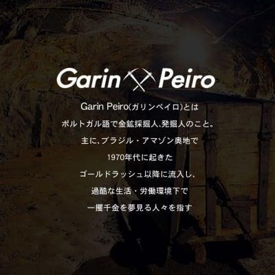 ストリートファッションをメインとしたアパレルブランド/GarinPeiro/ガリンペイロ
