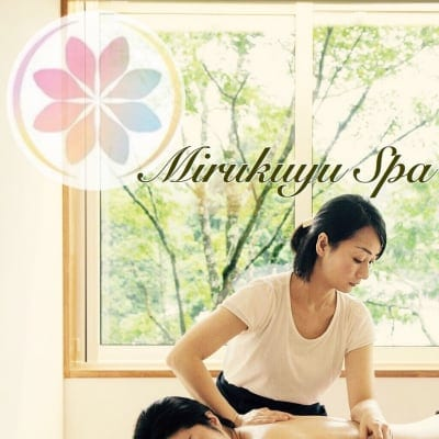 沖縄 那覇 癒し サロン Mirukuyu Spa 〜ミルクユー スパ〜
