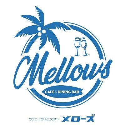 東岡崎のカフェ メローズ MELLOWS Cafe +Dining bar