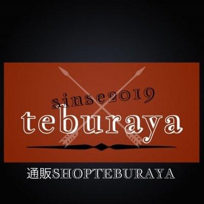 通販SHOP TEBURAYA