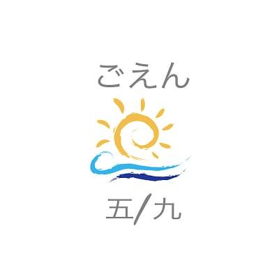 福岡/トータル健康サロン/ごえん五九