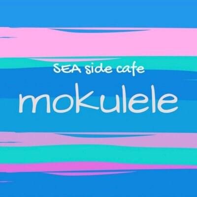 【モクレレ】沖縄県本部町 オシャレなオーシャンビューカフェ mokulele.okinawa