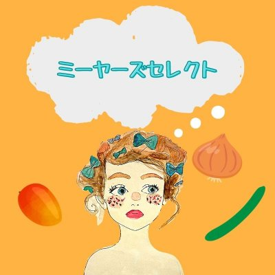 Mi-yas'セレクト|子育て世代が喜ぶ かわいいデコきゅう♪|沖縄農産物加工品取扱店