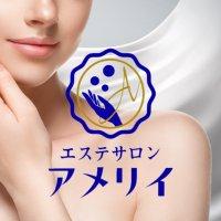 東京都町田 完全予約プライベートサロン 【AMERIO・アメリオ】