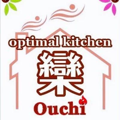 """家庭料理は食の原点 元気の源 和食の基礎となる『だし』とUMAMI(うまみ)を学び 本格調味料・現代の食学・レシピに頼らない料理のシステムを学ぶ """"おうちの食卓から元気を""""食べる事を楽しむ"""