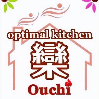 """料理の基礎となる""""うまみ""""(UMAMI)を学び カラダに必要な物を摂取 """"おうちの食卓から元気を"""""""