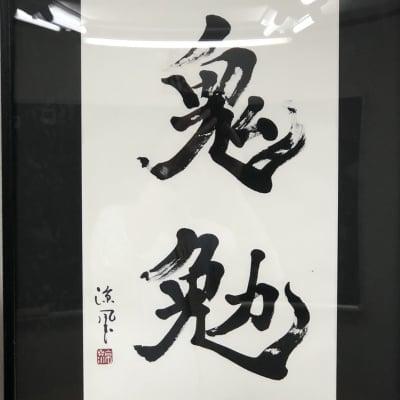 徳島県阿南市の小学生・中学生対象の学習塾 晃生塾