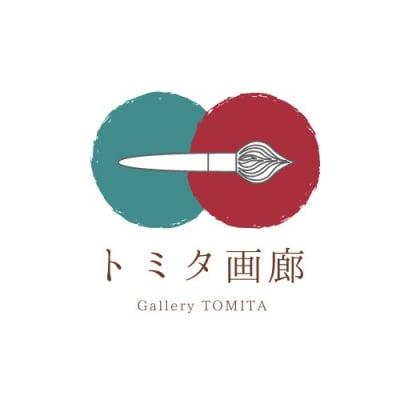 広島市中心部上幟町にあるトミタ画廊&レンタルスペース