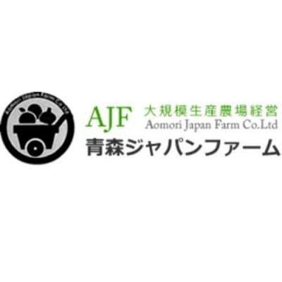 青森ジャパンファーム