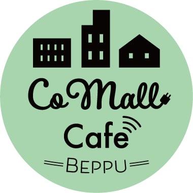 コモールカフェ別府|別府駅から徒歩3分、ハンドメイド作品800点を展示販売中、ショッピングができる、コーヒーが飲める、電源やWiFi完備で仕事ができる、イベントスペースとして使える、そんな場所です