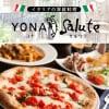 料理も景色も楽しめる本格イタリア料理が味わえる!首里の絶景イタリアンレストラン【YONASalute】ヨナサルウテ