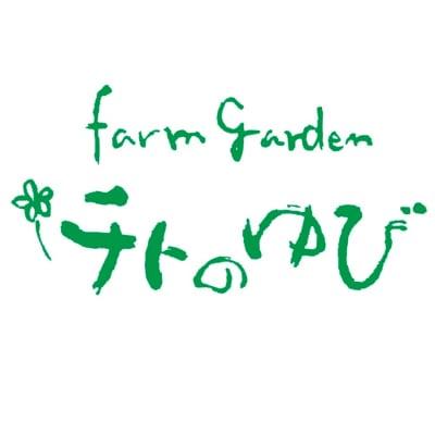 フラワーショップ|洗顔せっけん【チトのゆび】鳥取県倉吉市