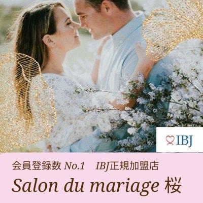Salon du mariage 桜