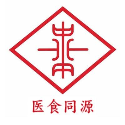 北海道函館がごめ昆布専門店