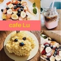 茅ヶ崎ドッグカフェcafe Lu