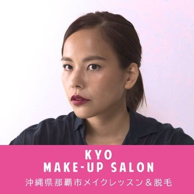 KYO MAKE-UP SALON 沖縄