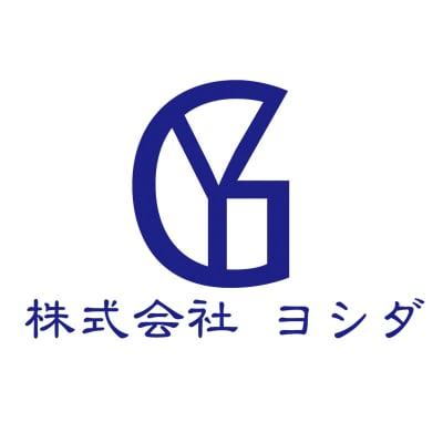 株式会社 ヨシダ