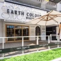 名古屋市新栄 EARTH COLOUR LAB NAGOYA(アースカラーラボ ナゴヤ)