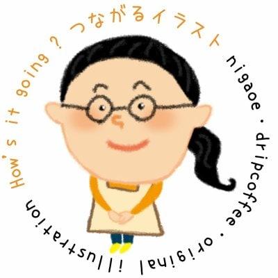 How's it going?つながるイラスト