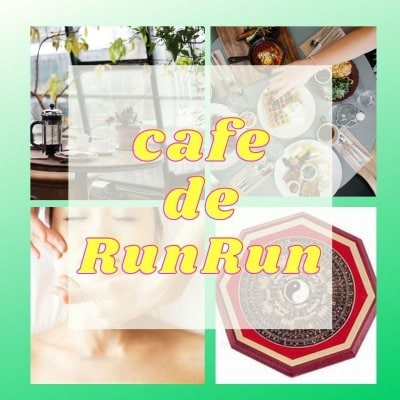 cafe de RunRun