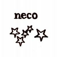 ハンドメイドのお店|己書講師|STRコミュニケーションアドバイザー|neco