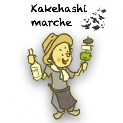 kakehashi marche / 青空の下、日本酒でカンパイする文化をつくる「BBQ×かけはし」ショップ