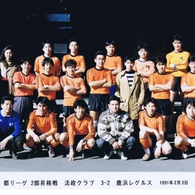法政大学学団連サッカー部OB会・HOSEICLUB・GAKUDANREN