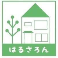 淡路島 はるさろん〜アニマルコミュニケーション・心理カウンセリング・メンタルコーチング〜